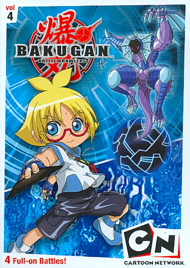 BAKUGAN VOLUME 4:HEROES RISE BY BAKUGAN (DVD)